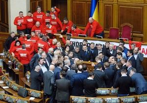 Работа парламента парализована 17-й день подряд