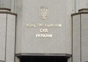 КС принял решение по законопроекту о сроках полномочий Совета Крыма и местных советов