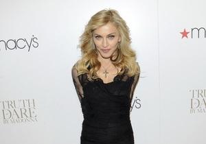 Мадонна прилетела в Киев