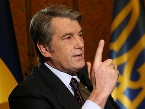 Ющенко: Не дай Бог, чтоб у России было 4 конфессии