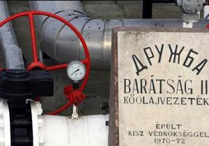 Украина и Россия урегулировали нефтяной конфликт