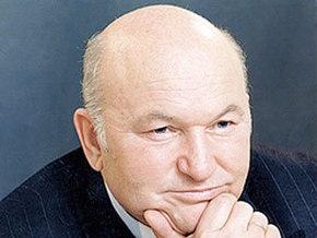 Лужков презентует новую книгу