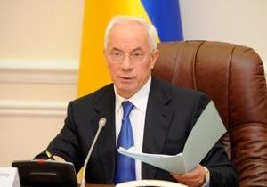 Азаров признался, что во время назначений новых министров возникли дискуссии - Кабмин - новое правительство