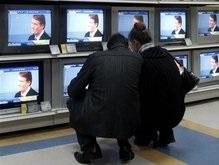 СМИ: Телеканалы Западной Украины объединяются в единый региональный канал