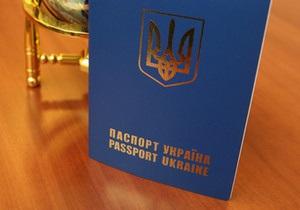 Украинцы могут до октября следующего года посещать Ирландию по британской визе