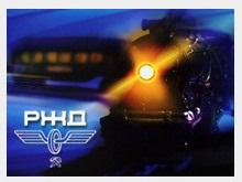 В России снижают цену на железнодорожные билеты