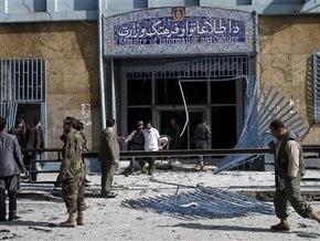 Талибан взорвал министерство культуры Афганистана