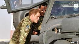 Талибы напали на военную базу с принцем Гарри