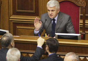 Литвин отказал оппозиции в проведении внеочередного заседания парламента