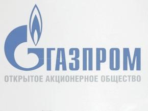 Газпром: Украина еще не согласилась погашать долг за счет транзита