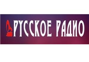 В Москве эвакуировали три радиостанции