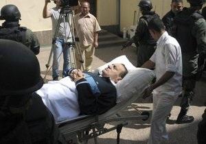 Адвокат: Мубарак находится в сложном состоянии
