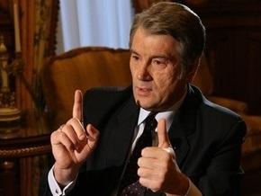 Ющенко констатирует укрепление курса гривны
