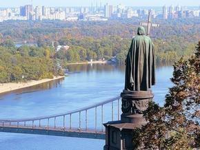 Власти Киева: памятнику Владимиру Великому разрушение не угрожает