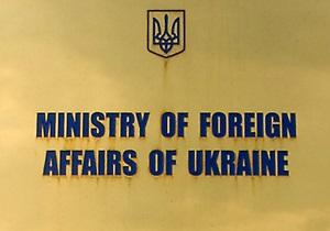МИД разъяснил ситуацию вокруг организации Украинский конгресс России