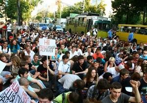 В 12 украинских городах прошли акции протеста против действий милиции