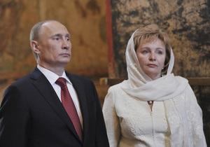 Путин развелся с женой - Путин сказал, что после развода они с Людмилой останут