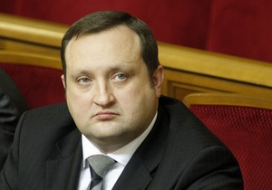 Оппозиция требует привлечь к ответственности Арбузова