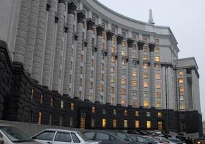 Кабмин увеличил на 6 млн грн расходы на обслуживание деятельности Януковича и его Администрации
