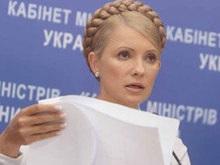 Тимошенко назвала три пути выхода из политического кризиса