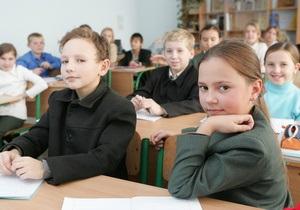 Украинские школьники будут изучать иностранный язык с первого класса