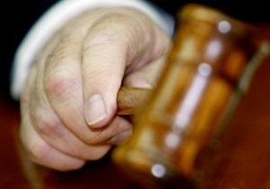 В Киеве передали в суд дело относительно препаратов для похудения с психотропными веществами