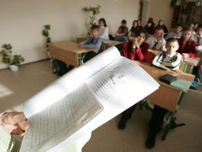 В центре Киева организуют школьную ярмарку