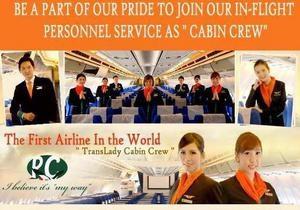 Тайская авиакомпания с бортпроводниками-транссексуалами приостановила полеты