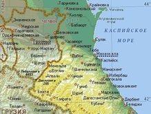 В Дагестане погибли трое милиционеров