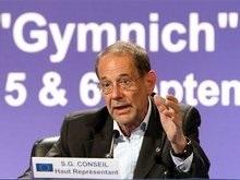 ЕС направит в Грузию 200 наблюдателей