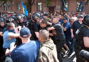 Суд над свободовцами, подозреваемыми в хулиганстве на митинге 18 мая, перенесли на 23 августа