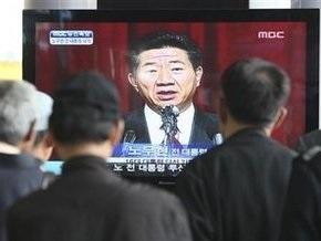 СМИ: Экс-президент Южной Кореи покончил жизнь самоубийством