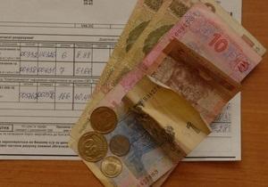 Налог на недвижимость - Средний размер налога на недвижимость для квартир составит 300 грн, для домов – 800 грн - Миндоходов