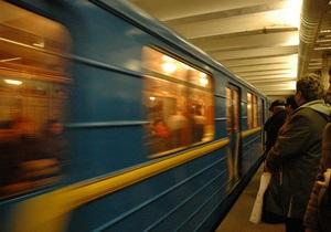 Движение на красной ветке киевского метро полностью восстановлено