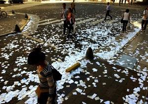 В Аргентине наступил Новый год