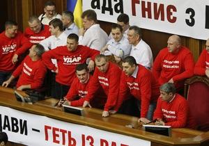 Рада - оппозиция - Верховная рада - Кличко заверил, что депутаты готовы остаться в Раде еще на одну ночь
