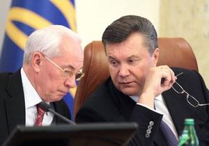 Батьківщина - Тимошенко - Азаров - Батьківщина: Власти еще осталось обвинить Тимошенко в аномальных снегопадах
