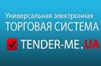 В Украине начала работу первая электронная торговая площадка
