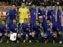 Евро-2008: Хорваты открывают карты
