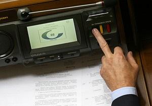 Верховная Рада создала временную следственную комиссию по выборам