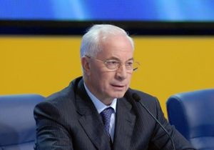 Азаров: Российскому руководству очень нравится Крым