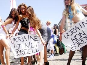 FEMEN разворачивает борьбу с проститутцией в киевских ночных клубах