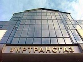 Следователей СБУ не пустили в здание Укртрансгаза