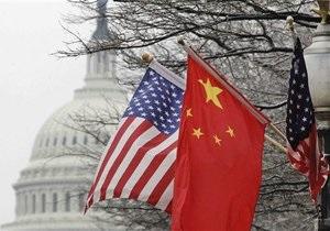 Пекин прокомментировал победу Обамы на выборах
