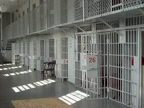 В Раде предлагают за надругательство над госсимволами садить в тюрьму