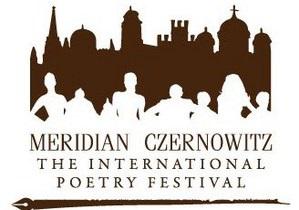 В Черновцах открылся ІІІ международный поэтический фестиваль Meridian Czernowitz