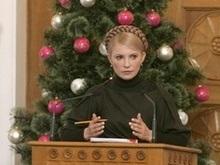 Тимошенко признала, что ее Кабмин не безупречен