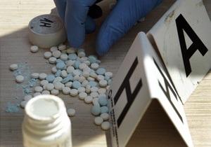 В Черкасской области преступники добавляли в наркотики бензин, фосфор и моющее средство