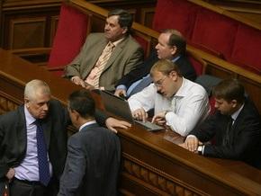БЮТ внес в Раду проект постановления о новой дате выборов