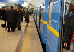 В Киеве в новогоднюю ночь метро будет работать дольше